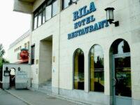 Hotel Rila Budapest - Szallas.hu