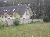 Royal Apartmanház Csokonyavisonta - Szallas.hu